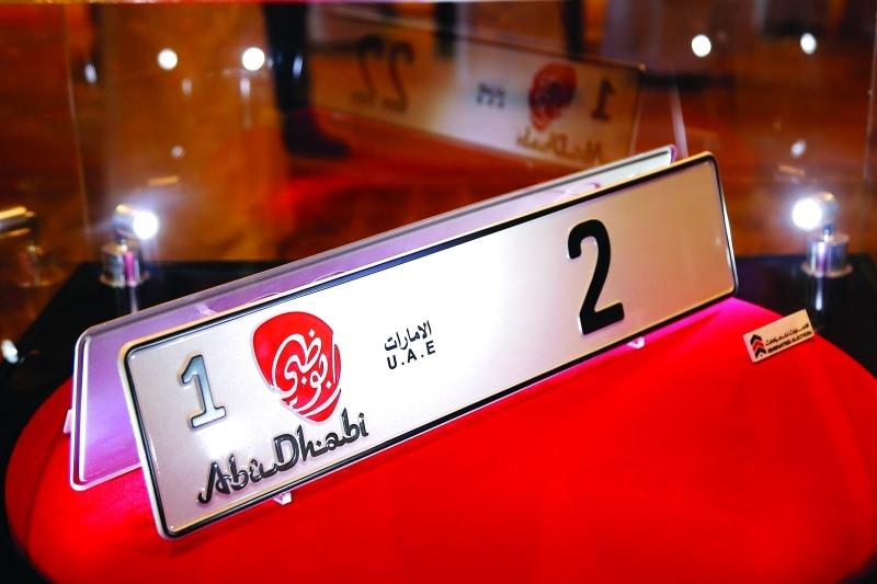 58 مليون حصيلة بيع 60 لوحة أرقام سيارات مميزة في أبوظبي