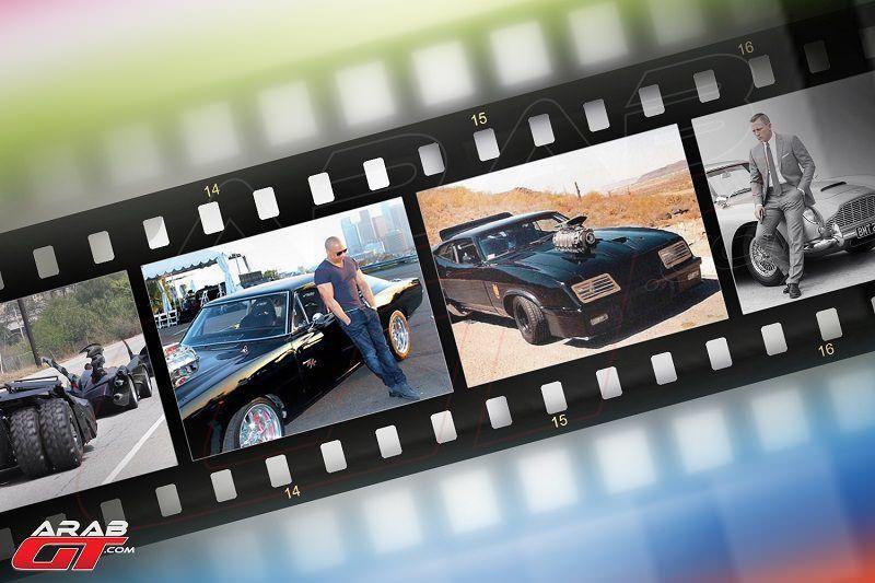 أشهر السيارات التي لعبت دور البطولة في أفلام السينما
