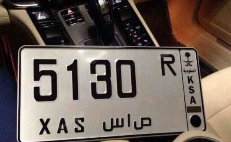 المرور السعودي يكشف حقيقة تغيير نماذج لوحات السيارات
