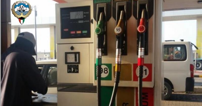 رفع اسعار البنزين في الكويت