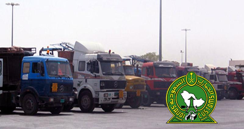 منع دخول الشاحنات التي لا تضع حواجز حماية الى السعودية