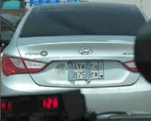 نظام جديد لضبط السيارات وتسجيل المخالفات في السعودية