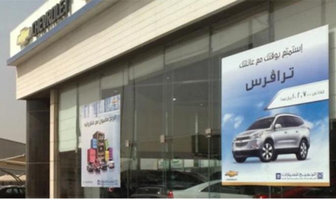 استدعاء 18 الف سيارة GMC وشيفروليه في السعودية