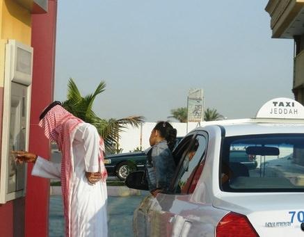 ايقاف تسديد المخالفات الخطيرة عبر اجهزة الصراف في السعودية