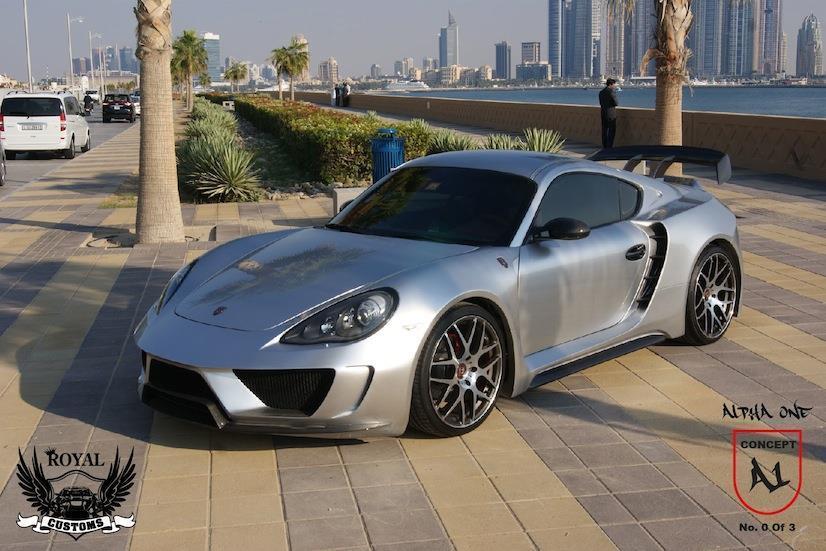 شركة اماراتية تقدم سيارة الفا 1