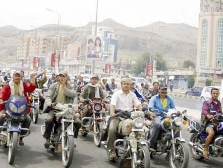 السلطات اليمنية تحظر استخدام الدراجات النارية