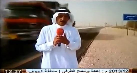 شاحنة تحرج مذيع سعودي