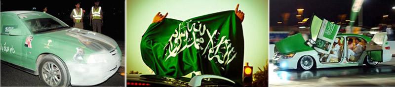 المرور السعودي يحذر من التلاعب بالسيارات في اليوم الوطني
