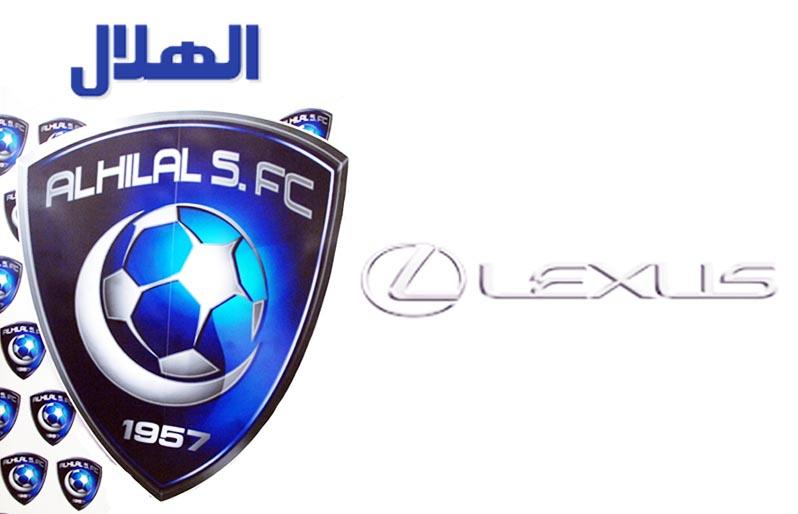 امير سعودي يهدي سيارة لكزس 2014 لافضل لاعب هلالي