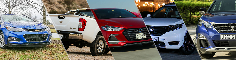 ارخص 5 سيارات جربها فريق عرب جي تي 2017