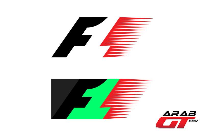 شعار فورمولا1 القديم.jpg