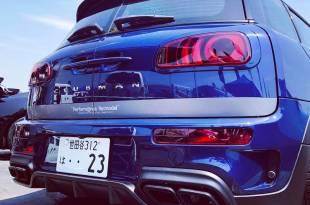 جنون التعديل الياباني جعل سيارة ميني مزودة بعادم AMG