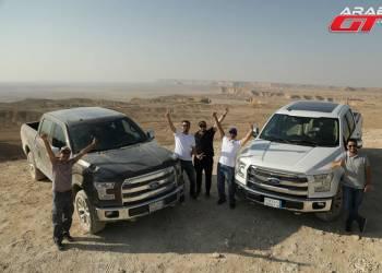 حافة العالم في الرياض مع فورد