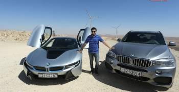 سيارات بي ام دبليو eDrive تجعلنا نفتخر بمشاريع عربية