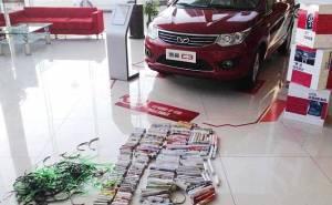 النقود في معرض السيارات