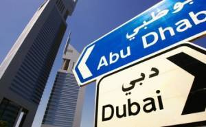 تنقلك بين دبي وابوظبي في 15دقيقة فقط