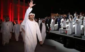حمدان بن محمد ال مكتوم