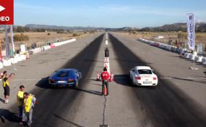 سباق سرعة