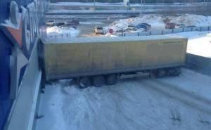 شاحنة عملاقة