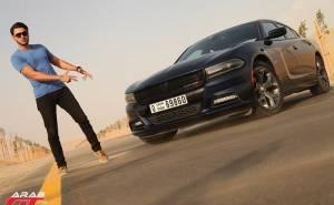 دودج تشارجر 2015 RT تحت تجربة عرب جي تي