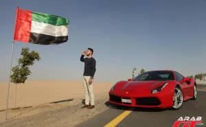 فيراري 488 GTB 2016 تحت تجربة عرب جي تي