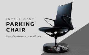 نيسان تكشف عن أول كرسي ذكي في العالم