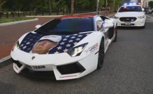 الشرطة توقف لمبرجيني افينتادور تحمل صورة دونالد ترامب أمام البيت الأبيض