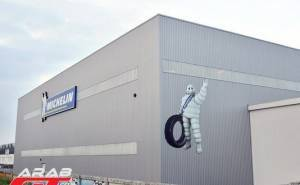 مصنع ميشلان