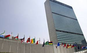 مقر الامم المتحدة في نيويورك