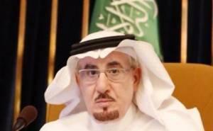 وزير العمل الدكتور مفرج الحقباني