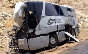 الحافلة بعد الحادث