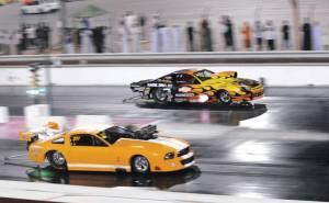 سباقات سرعة