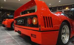 سيارة فيراري f40
