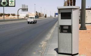 كاميرا ساهر تسجل مخالفة بمليـون ريال على مواطن