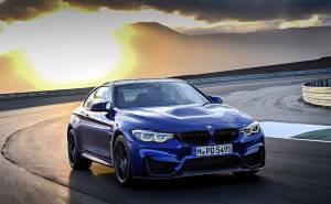 بي ام دبليو M4 CS سيارة عالية الأداء جديدة بعد M4 GTS