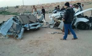 أجزاء السيارة بعد الحادث