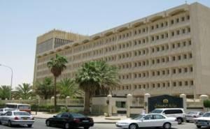 وزارة العدل تحجز سيارات امير سعودي لبيعها في مزاد علني