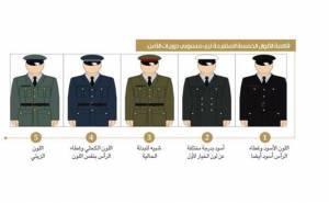 زي الدوريات في السعودية