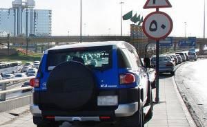 ازمة مواقف السيارات في السعودية