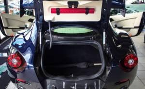 صندوق استون مارتن V12 زاغاتو