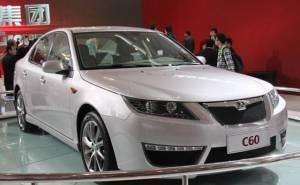 C60 تقليد هوندا اكودرد صيني