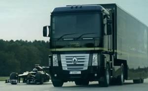 شاحنة رينو