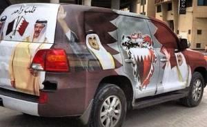 مشاركة من قطريين