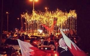 محتلفون في طرق البحرين