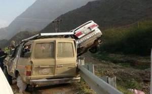 حادث تصادم جماعي