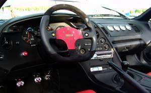 مقود تويوتا سوبرا 2002
