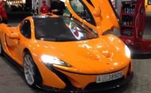 McLaren p1 in Dubai