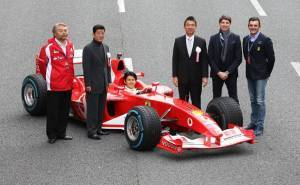 Ferrari-Japan