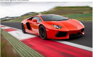 Lamborghini Aventador-لمبرجيني افنتادور