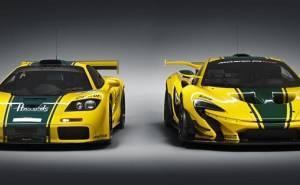 Mclaren P1 GTR Vs Mclaren F1 GTR